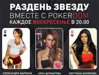 ryska fotomodeller